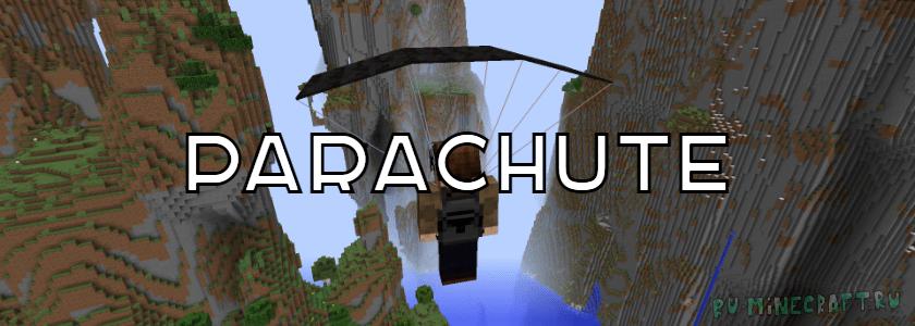 Parachute Mod — мод на парашюты! [1.15.2] [1.14.4] [1.12.2] [1.11.2] [1.7.10]