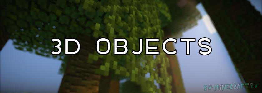 3D objects — предметы в 3D! [1.7.10] [1.7.2]