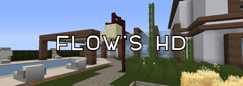 Flow's HD — модерн! [1.7] [128х / 64x]