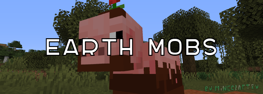 Earth Mobs — мобы из Minecraft Earth! [1.14.x] [Датапак]