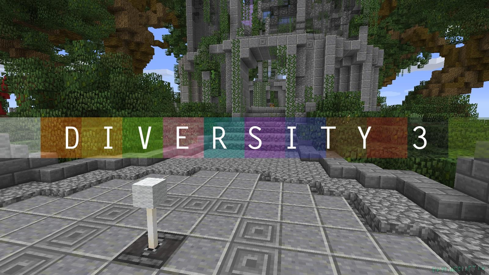 2 diversity играть карта майнкрафт
