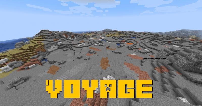 Voyage - реалистичные биомы [1.16.5] [1.15.2] [1.14.4]