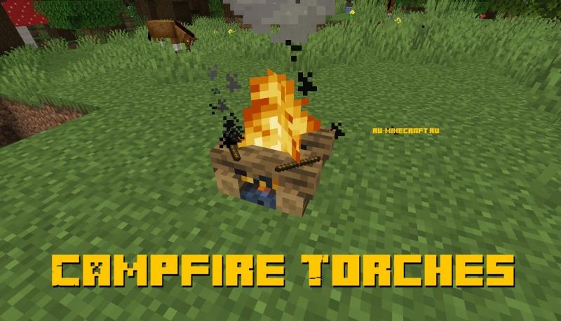 Campfire Torches - поджигаем палки [1.16.1] [1.15.2] [1.14.4]