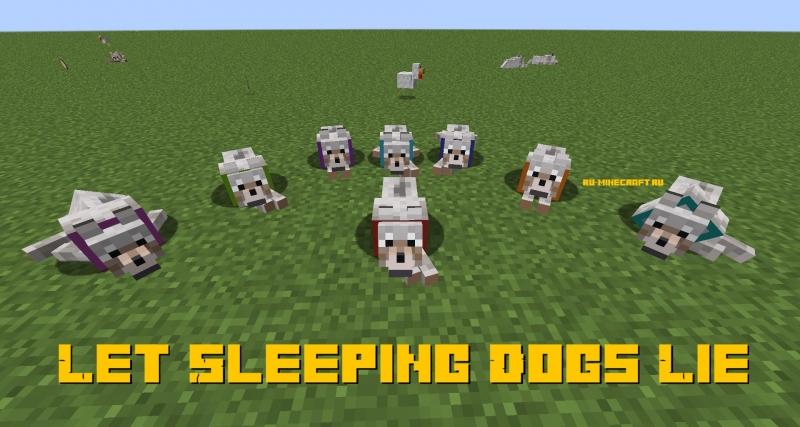 Let Sleeping Dogs Lie - лежащие собаки [1.16.1] [1.15.2] [1.14.4] [1.12.2]