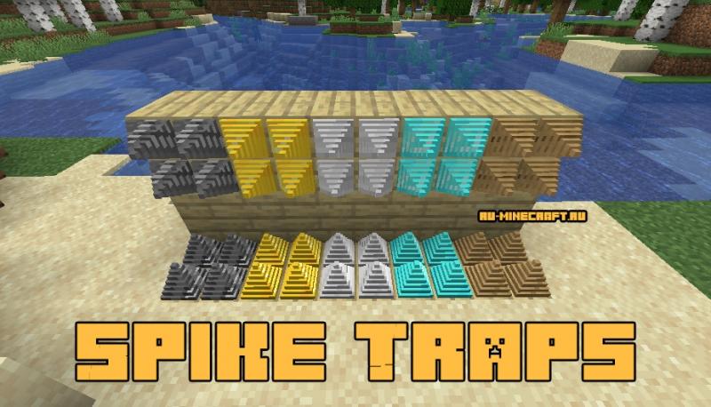Spike Traps - шипы для ловушек/фарма [1.16.5] [1.15.2] [1.14.4]