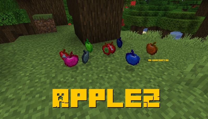AppleZ - больше видов яблок [1.15.2] [1.14.4]