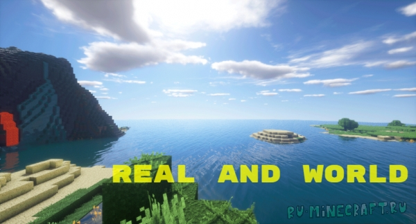 Real and World — сборка модов на Minecraft с реализмом! [1.12.2] [v.2.0]