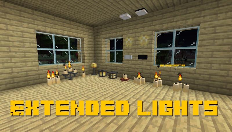 Extended Lights - новые светильники/источники света [1.16.2] [1.15.2] [1.14.4]