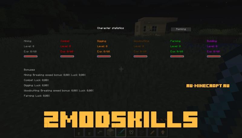 ZmodSkills - дерево скиллов/прокачки [1.15.2] [1.14.4]