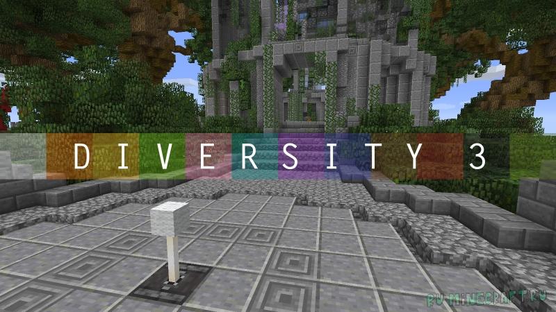 Diversity 3 - диверсити 3, собери монумент, карта на прохождение [1.13.2]
