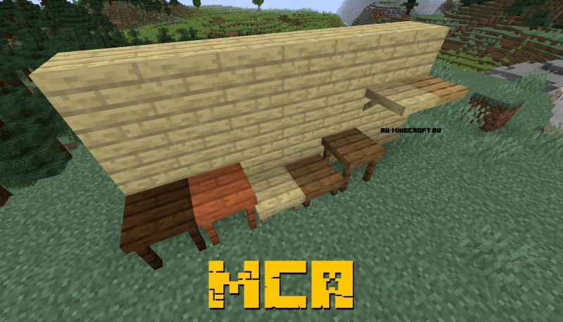 MCAdditions - дополнительный декор в игре [1.14.4]