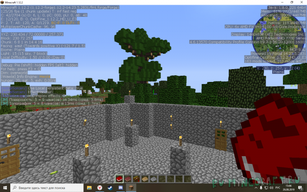 Cagemazu - сборка Minecraft [1.12.2] [Сборка] [Сервер] [100+ модов]
