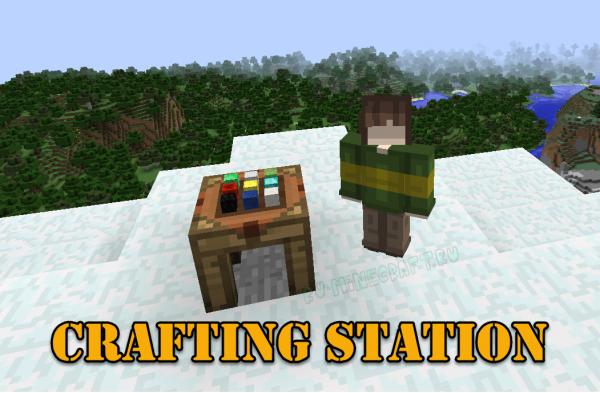 Crafting Station - из верстака не выпадают вещи [1.16.3] [1.15.2] [1.14.4] [1.12.2]