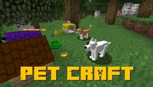 Pet Craft - домашние виды животных [1.12.2]