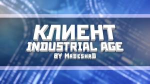 Industrial Age - научно-технический клиент [1.7.10] [Client]