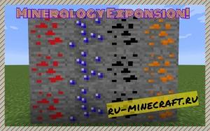 Mineralogy Expansion - минералы [1.12.2]
