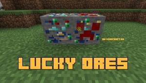 Lucky Ores - руды удачи [1.15.2] [1.14.4] [1.12.2]
