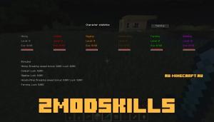 ZmodSkills - дерево скиллов/прокачки [1.15.1] [1.14.4]
