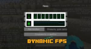 Dynamic FPS - уменьшение нагрузки в фоне [1.16.2] [1.15.2] [1.14.4]