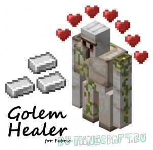 Golem Healer - лечим голема [1.14.4]