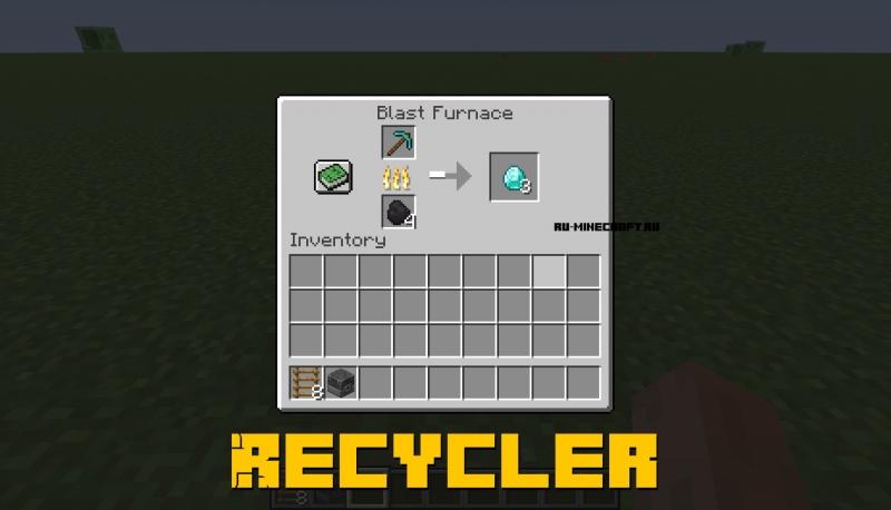 Recycler - переработка вещей [1.14.4]
