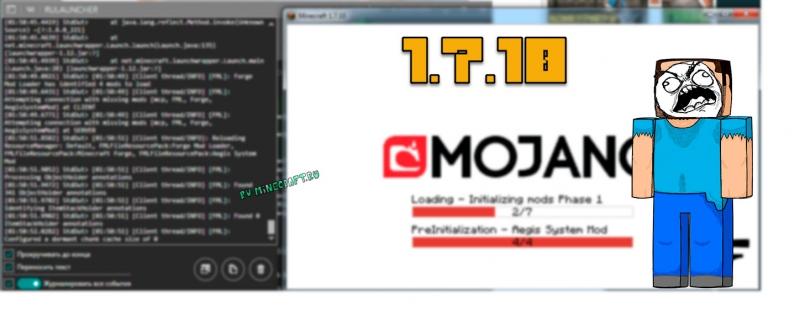 Версия 1.7.10 при загрузке мира, как исправить краш.