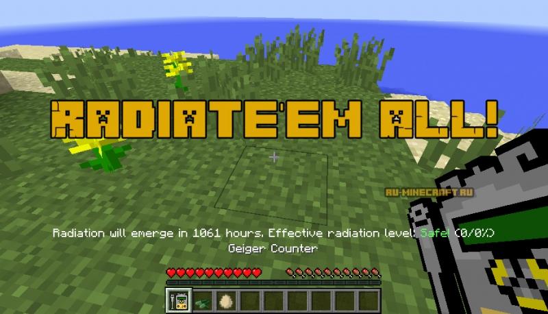 Radiate'em ALL! - солнечная радиация [1.12.2]