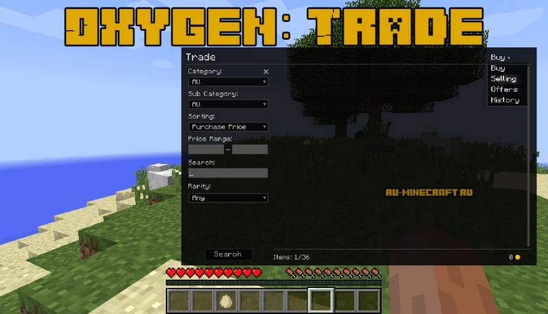 Oxygen: Trade - полноценная трейд система [1.12.2]
