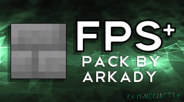 FPS+ 8x Pack - ресурспак в низком разрешении [1.14.4] [8x]