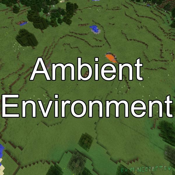 Ambient Environment - более реалистичная природа [1.16.5] [1.15.2] [1.14.4] [1.12.2]