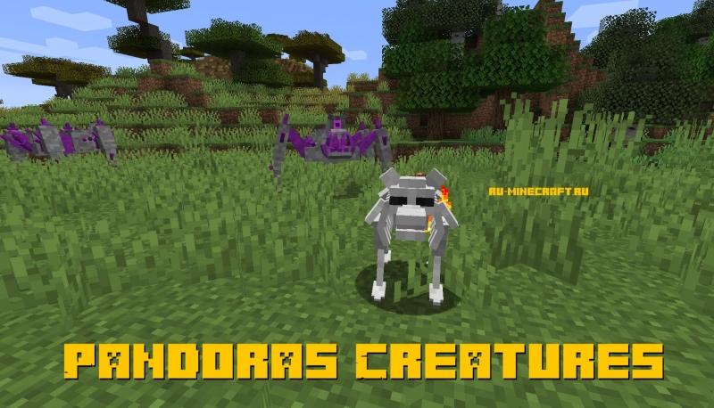 Pandoras Creatures - необычные мобы [1.16.3] [1.15.2] [1.14.4]
