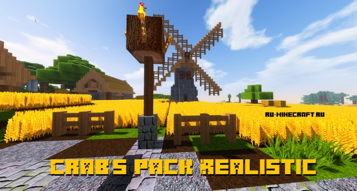 Crab's Pack Realistic [1.14.4] [1.13.2] [1.12.2-1.10.2] [128x]
