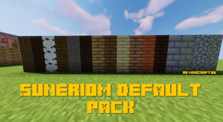 Suneriom Default Pack - дефолтный ресурспак [1.14.4] [16x]