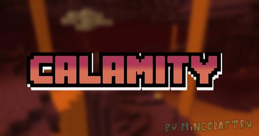 Calamity - террариа ресурспак [1.14.4] [16x]