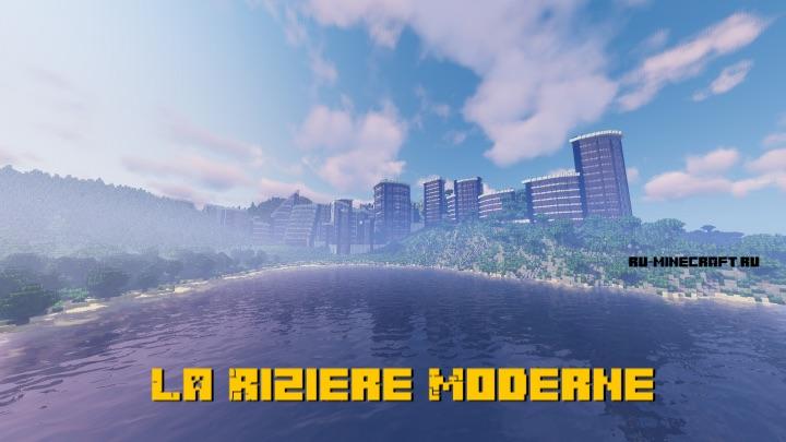 La Rizière Moderne - город возле озера [1.14.4]