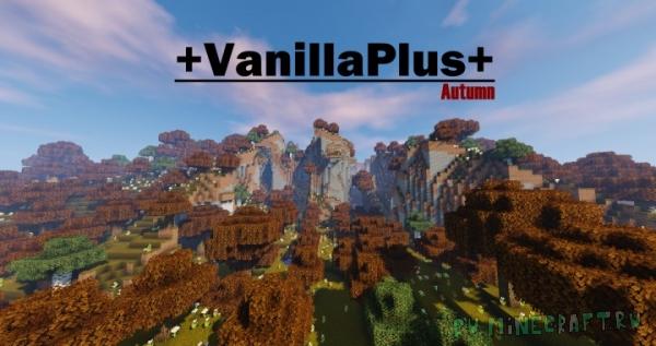 +VanillaPlus+Autumn Edition - улучшенная ваниль + осень [1.15] [1.14.4] [16x16]