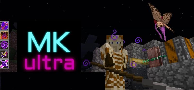 MK: Ultra - рпг мод с способностями и классами [1.12.2]