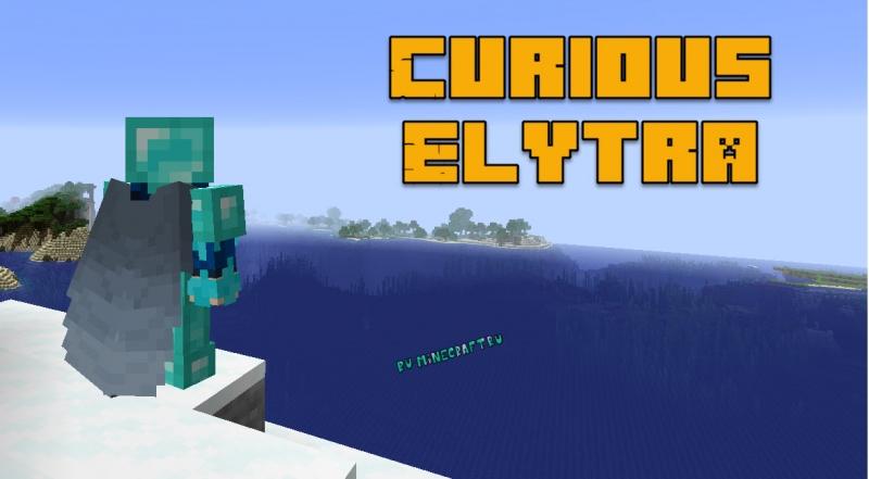 Curious Elytra - элитра в отдельном слоте [1.16.3] [1.15.2] [1.14.4]