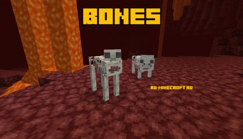 Bones - мобы-скелеты [1.16.5] [1.15.2] [1.14.4]