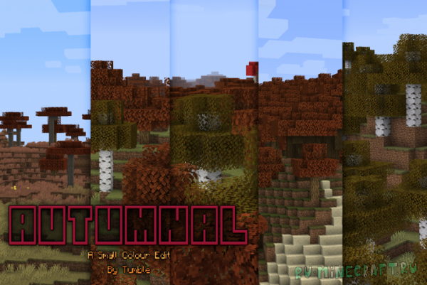 Tumble's Autumnal - осенняя тема [1.14.4] [16x]