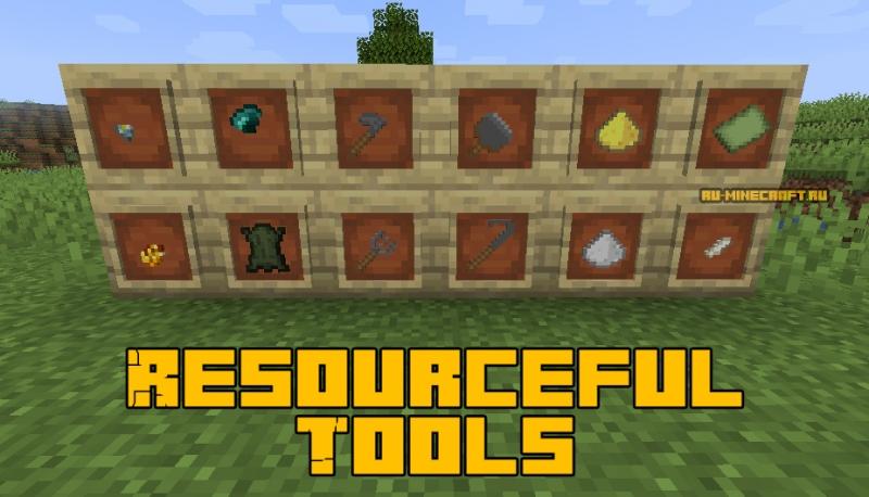 Resourceful Tools - дополнительные инструменты [1.16.5] [1.15.2] [1.14.4]