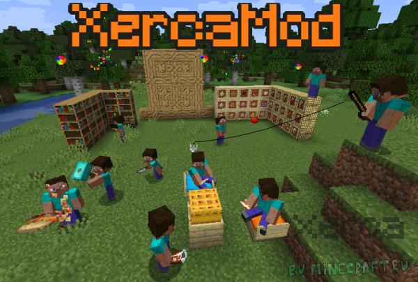 XercaMod - полезные и прикольные предметы, декор, еда [1.16.4] [1.15.2] [1.14.4] [1.12.2]