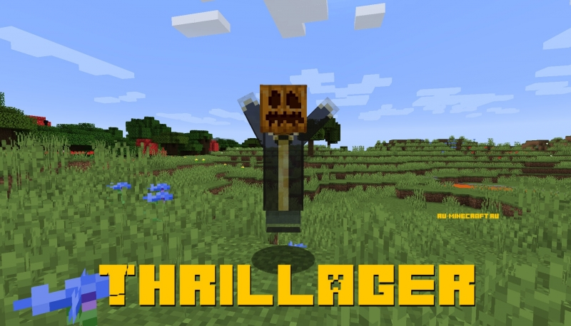 Thrillager - призрак - полу-босс [1.14.4]