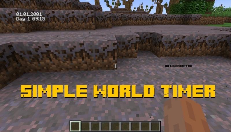Simple World Timer - таймер для времени в мире [1.15.2] [1.14.4] [1.12.2] [1.10.2] [1.7.10] [1.6.4]