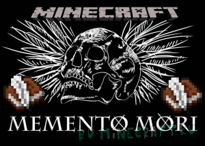 Memento Mori - Сюжетная сборка с модами [1.12.2]