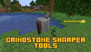 Grindstone Sharper Tools - затачивание оружия для большего урона [1.16.2] [1.15.2] [1.14.4]