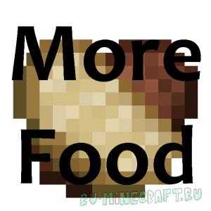 MoreFood Plugin - новая еда в Minecraft Bukkit! [1.12]