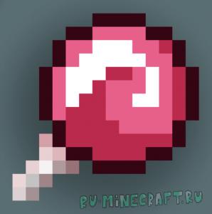 Lollipop [1.16.5] [1.15.2] [1.14.4]