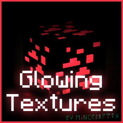 Glowing Textures - светящиеся текстуры [1.14.4] [16x]