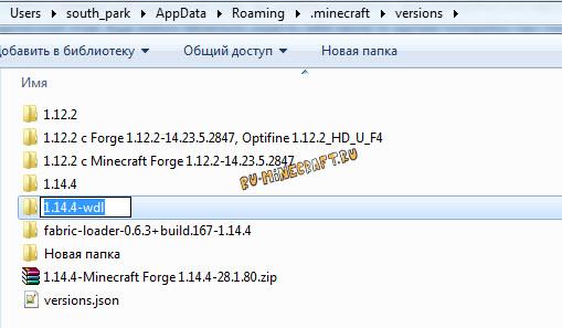 World Downloader - скачать карту с сервера [1.16.2] [1.15.2] [1.14.4] [1.12.2] [1.11.2] [1.8.9] [1.7.10]